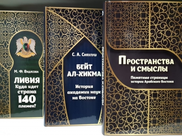 "Three new editions in ""Islamic and pre-Islamic worlds: history and politics"" series"