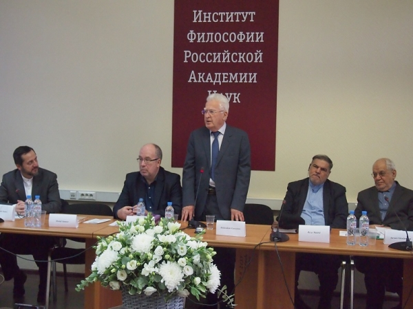 Speech of Abdusalam Guseinov, academic advisor of the RAS Institute of Philosophy