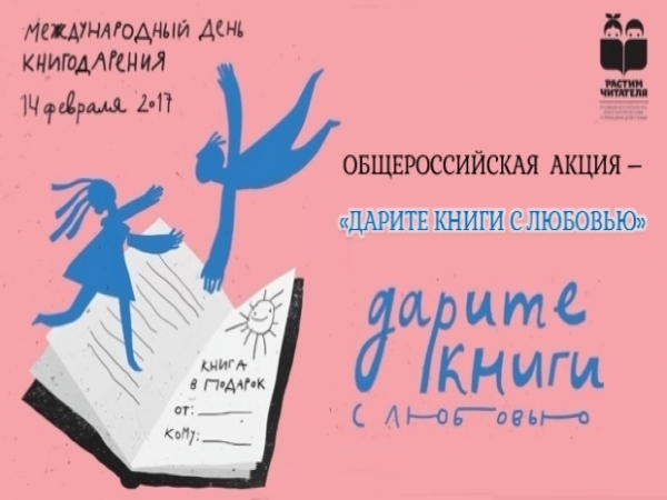 """Magic world of Persian tales"" — book fair in Nizhny Novgorod"