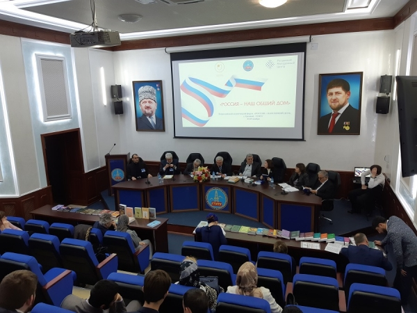 Presentation of the Ibn Sina Foundation took place in Grozny