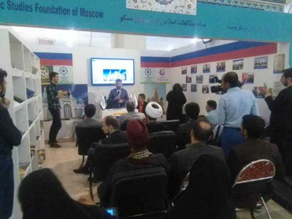 Ibn Sina Foundation participated in the 27th Qur'an exhibition
