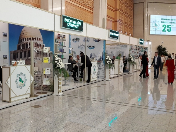 """Book is a path to cooperation and progress"" exhibition takes place in Ashgabat"